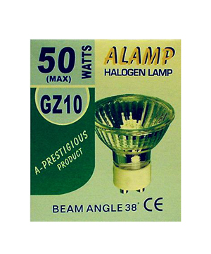 GZ10 Halogen Light Bulb 50W (Pack of 20)